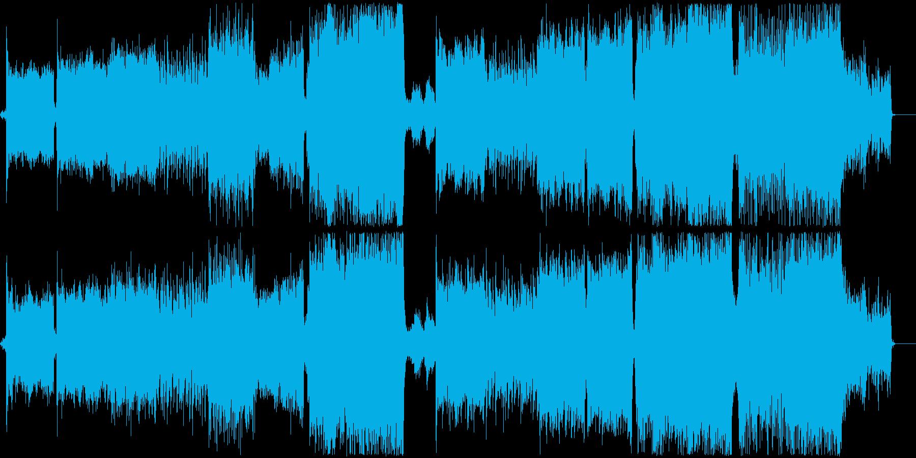派手なオーケストラの再生済みの波形