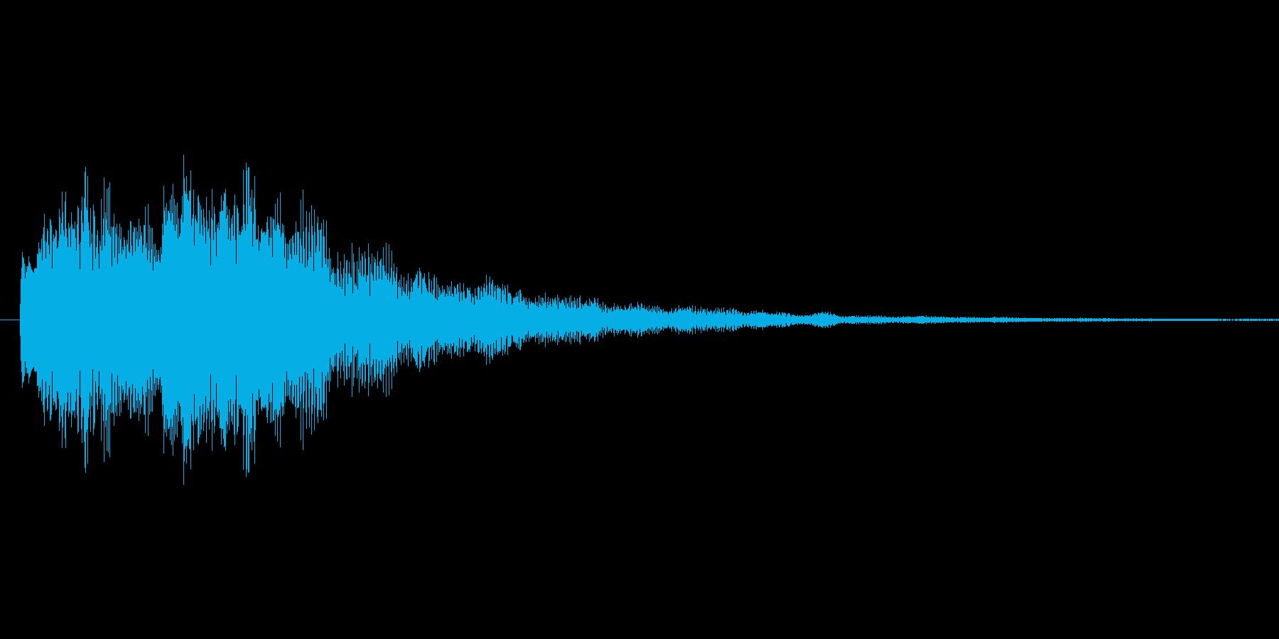 キラーーーン #11の再生済みの波形