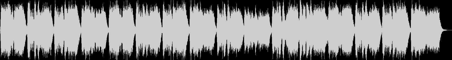 表彰式の定番曲・ヘンデルの得賞歌の未再生の波形
