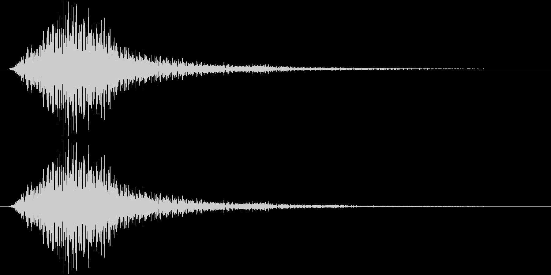 フワーン(サウンドロゴ)の未再生の波形