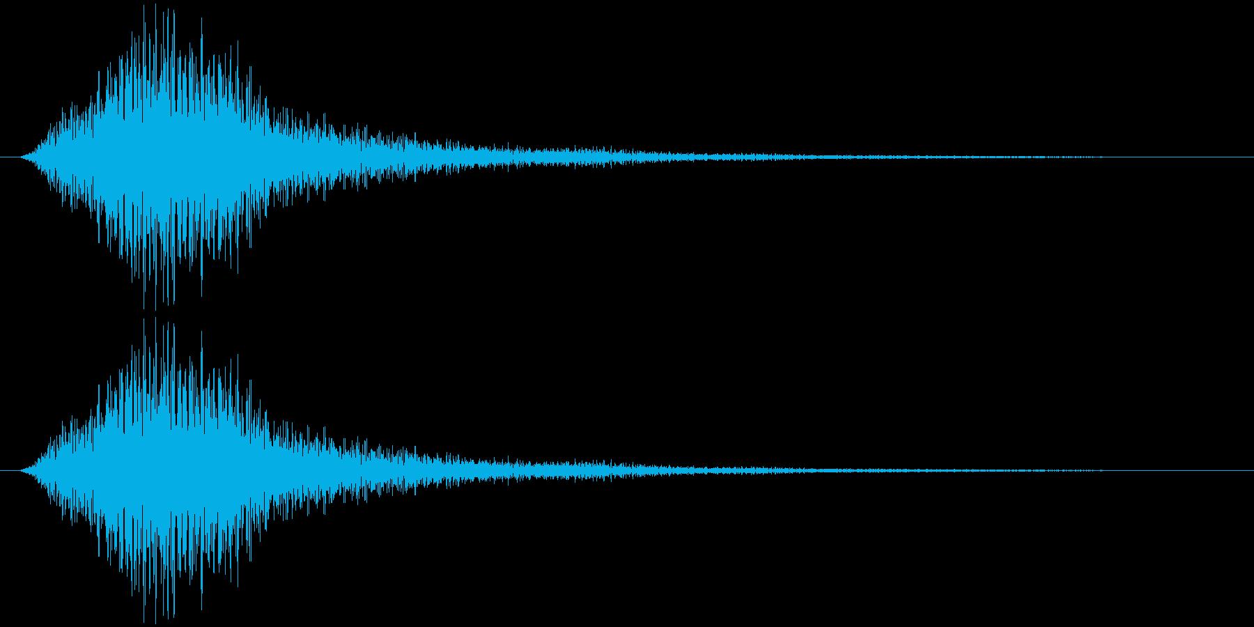フワーン(サウンドロゴ)の再生済みの波形