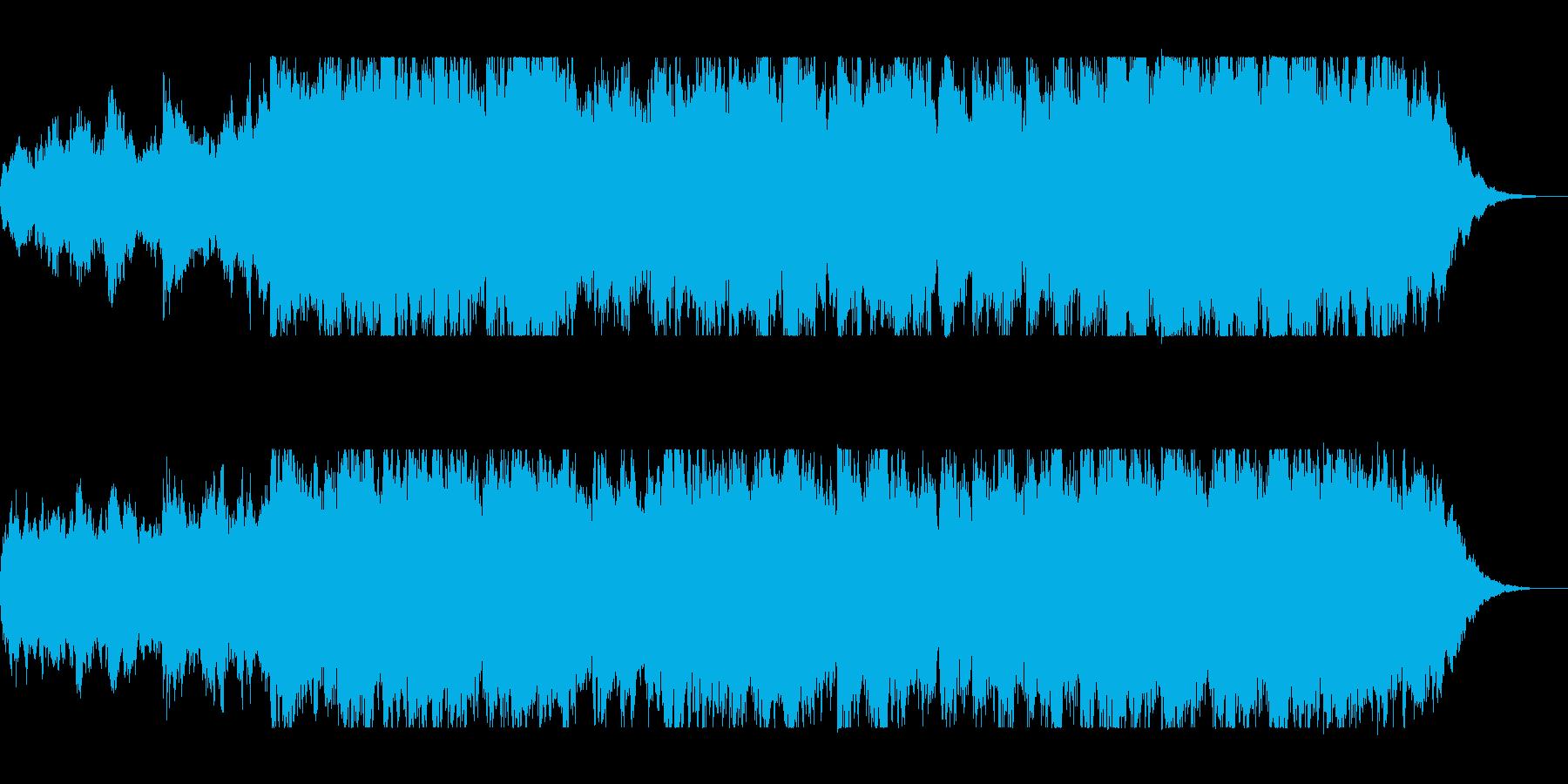 盛大で華麗なオーケストラサウンドの再生済みの波形