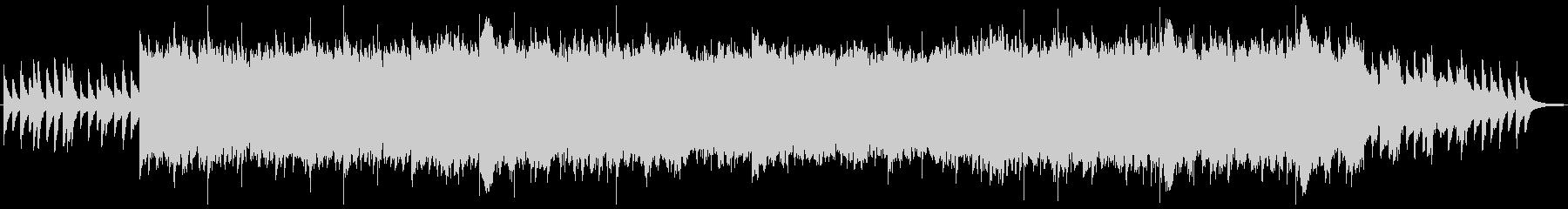 04 BEAUTIFUL PIANOの未再生の波形