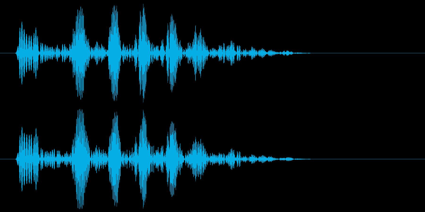 ワンッ(犬の鳴き声)明るいの再生済みの波形