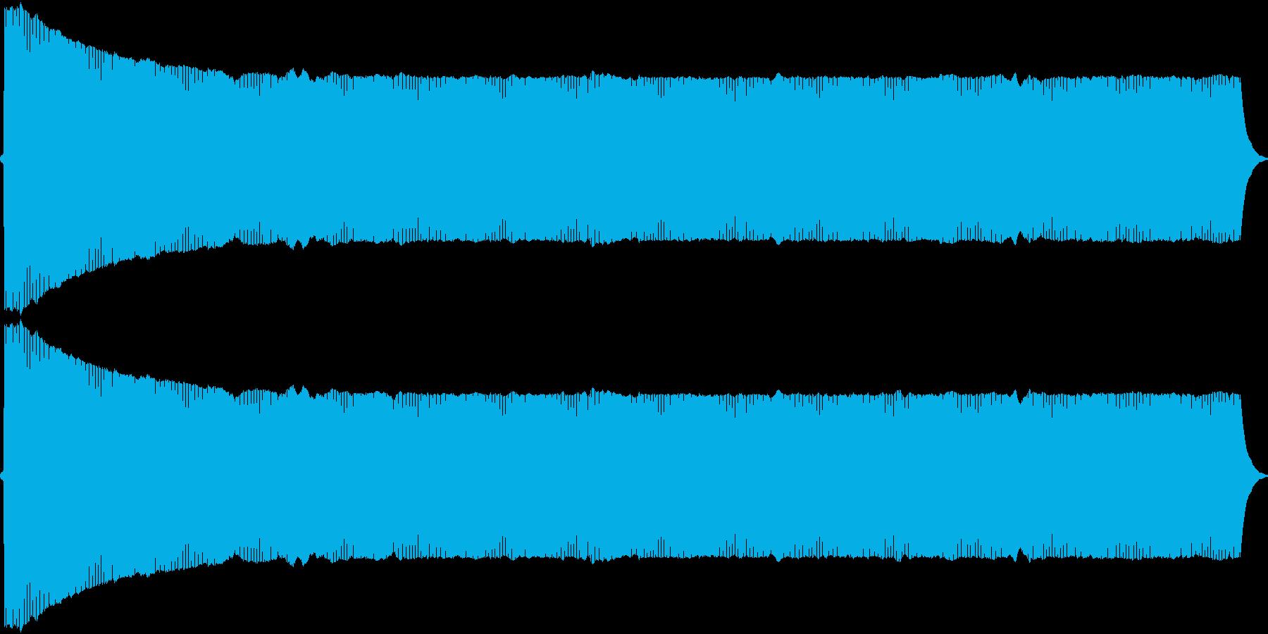 プヨヨヨ。言葉を伏せる音(高)の再生済みの波形