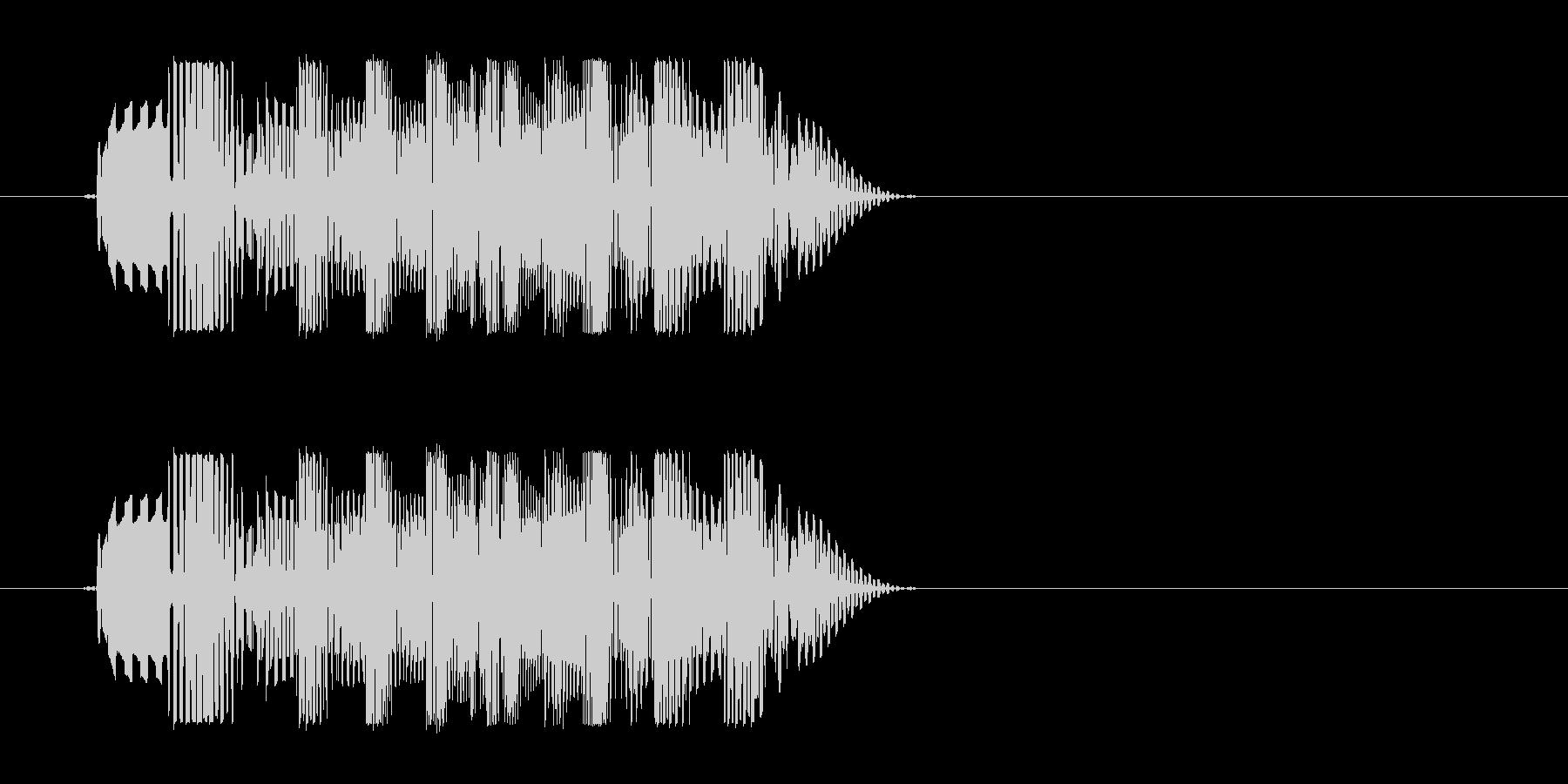 ユーモラスでかわいい効果音の未再生の波形