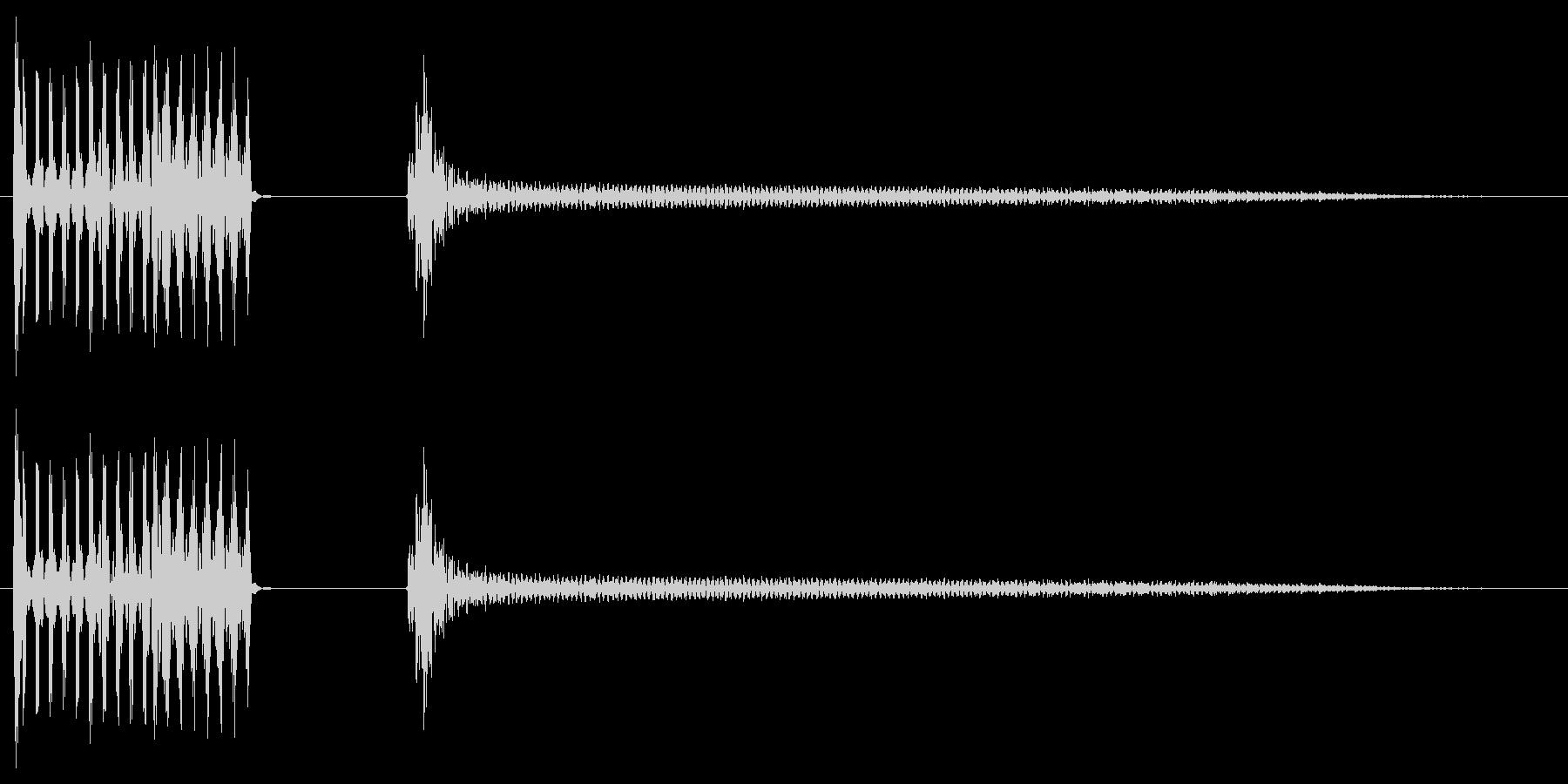 ベース音による効果音用素材です。の未再生の波形