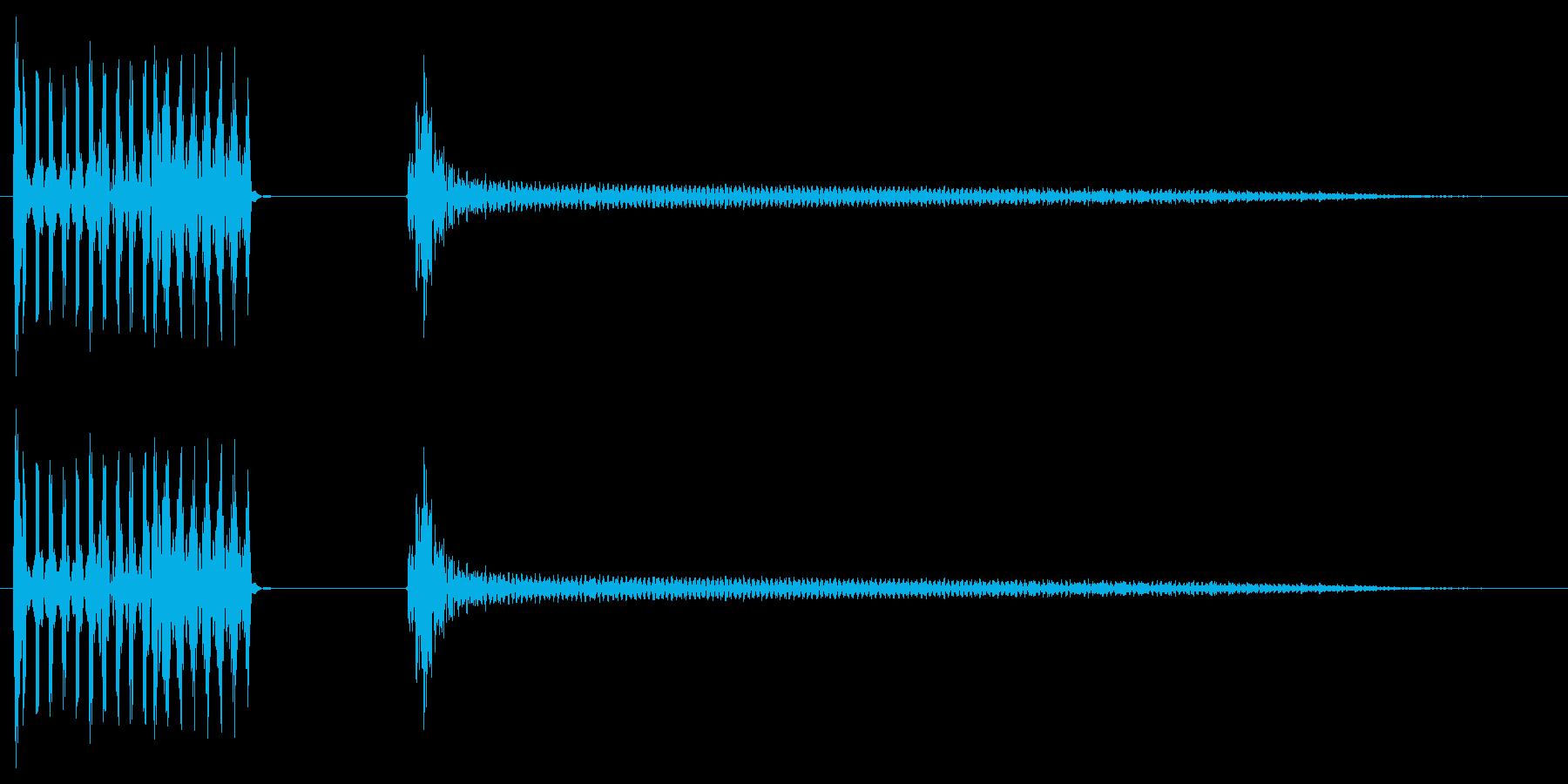 ベース音による効果音用素材です。の再生済みの波形