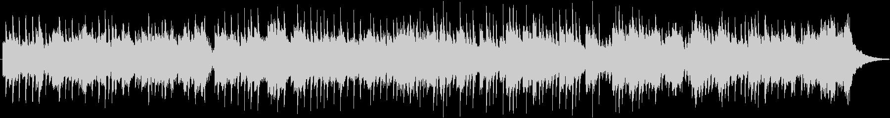 暖かいアルペジオ主体の曲の未再生の波形