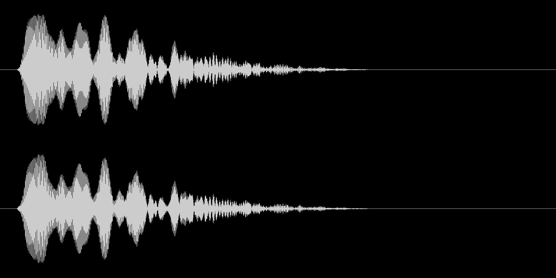 ポ〜イ(かわいい音)の未再生の波形
