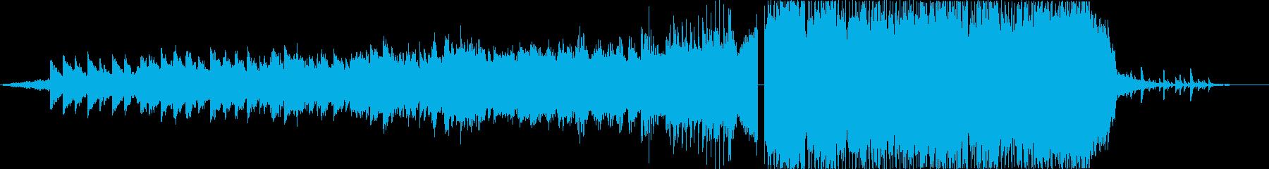 抽象的で明るいオルタナティブロックの再生済みの波形
