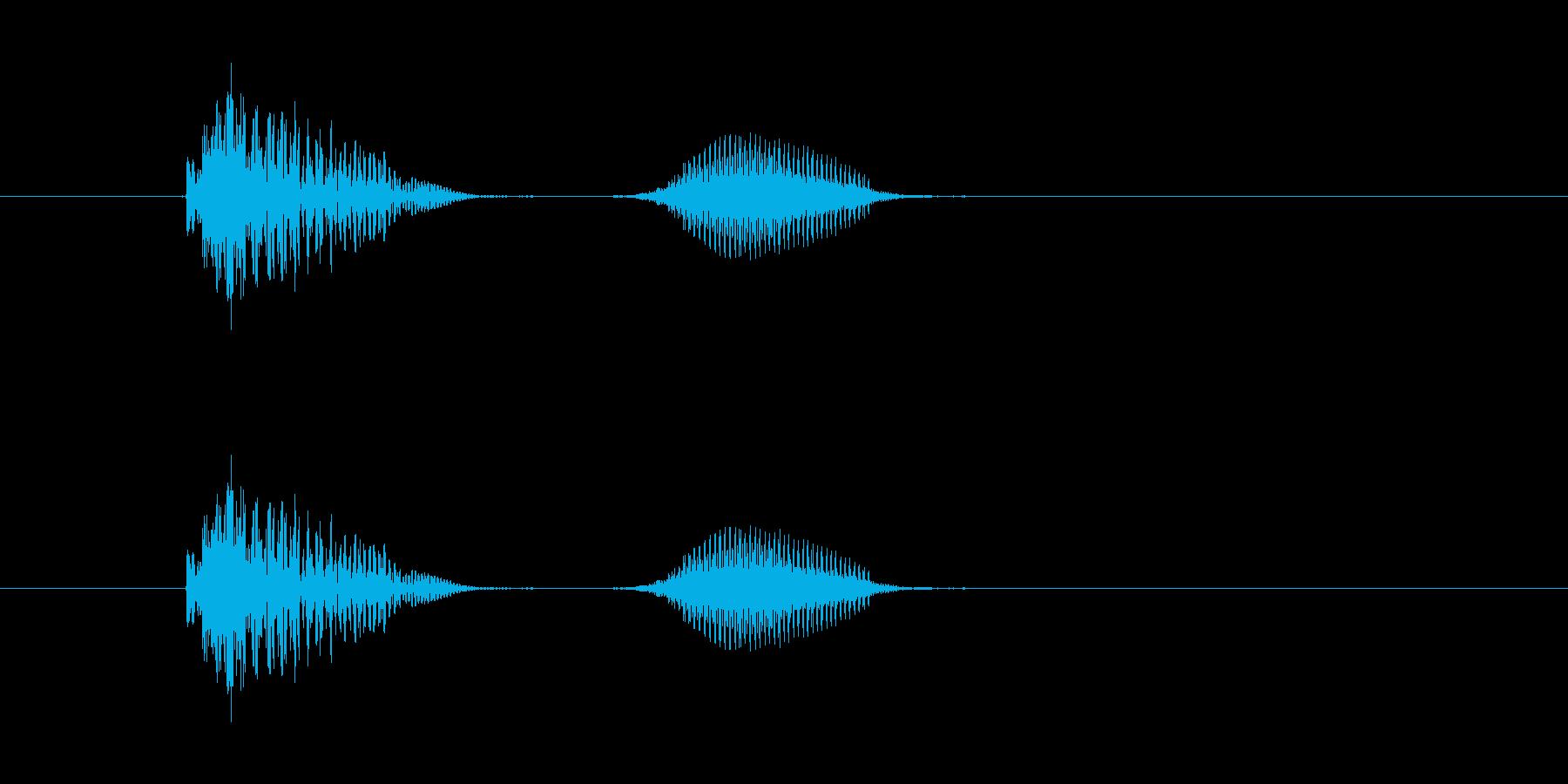 ドキ!の再生済みの波形