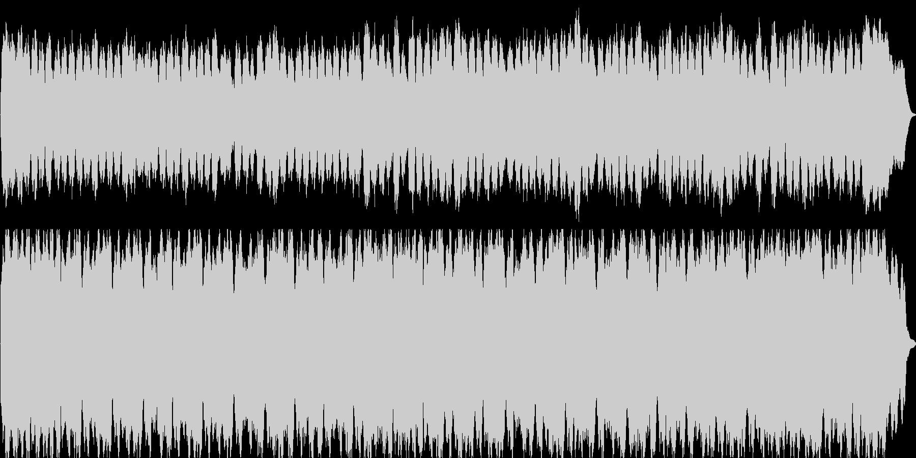 パイプオルガンの曲です。45秒ですの未再生の波形