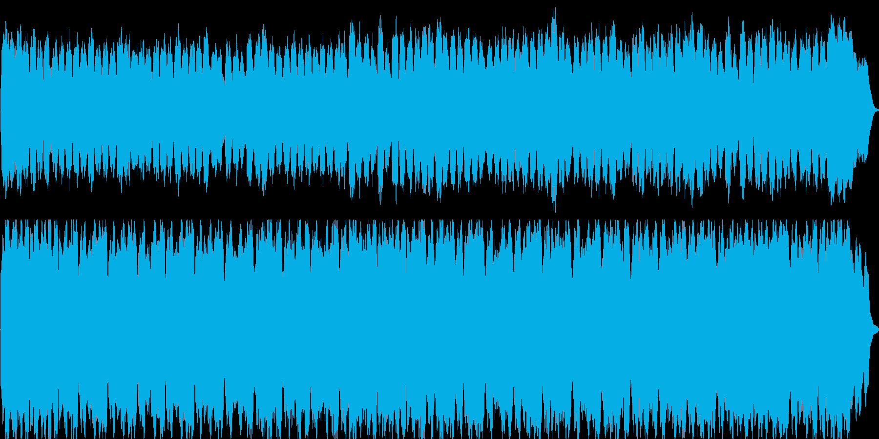パイプオルガンの曲です。45秒ですの再生済みの波形