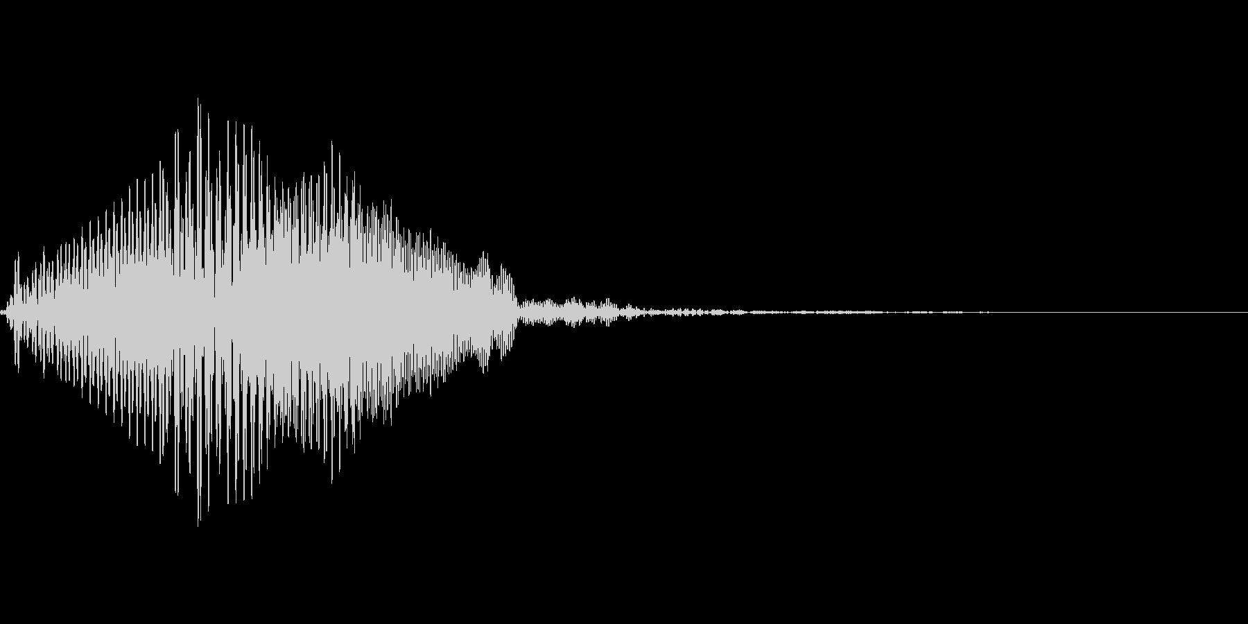 クイーカ。コミカルな音。「ウホ」の未再生の波形