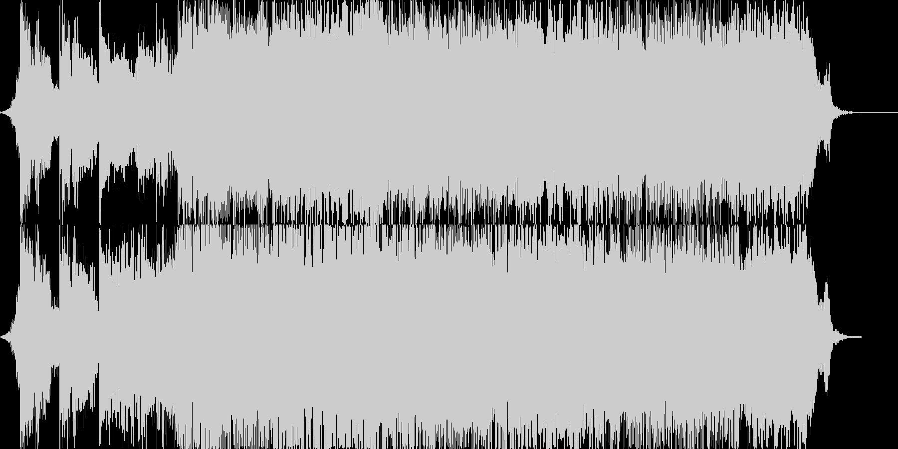 重厚なオーケストラによる緊迫シーンの未再生の波形