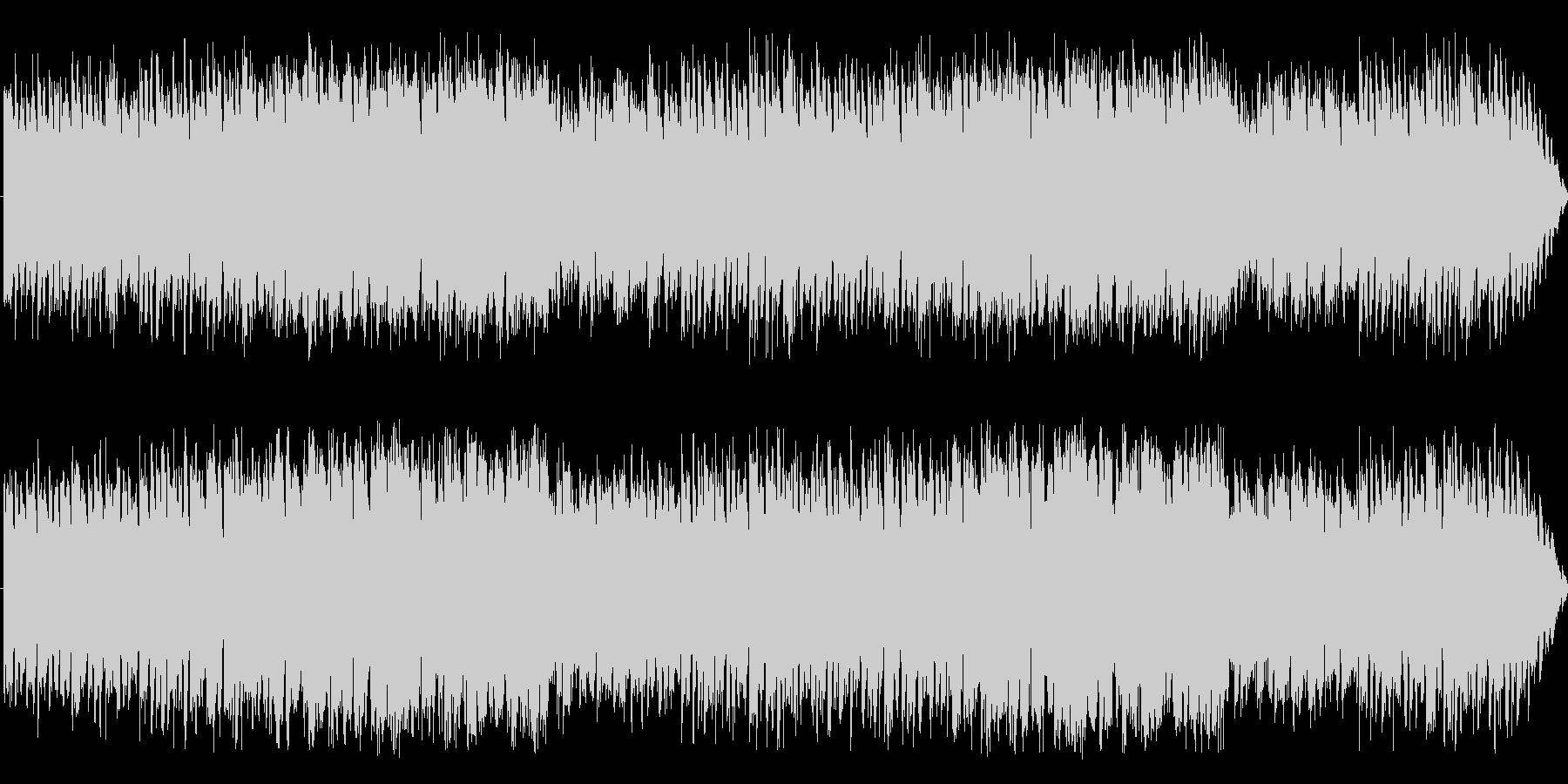 じめじめとした洞窟の曲の未再生の波形