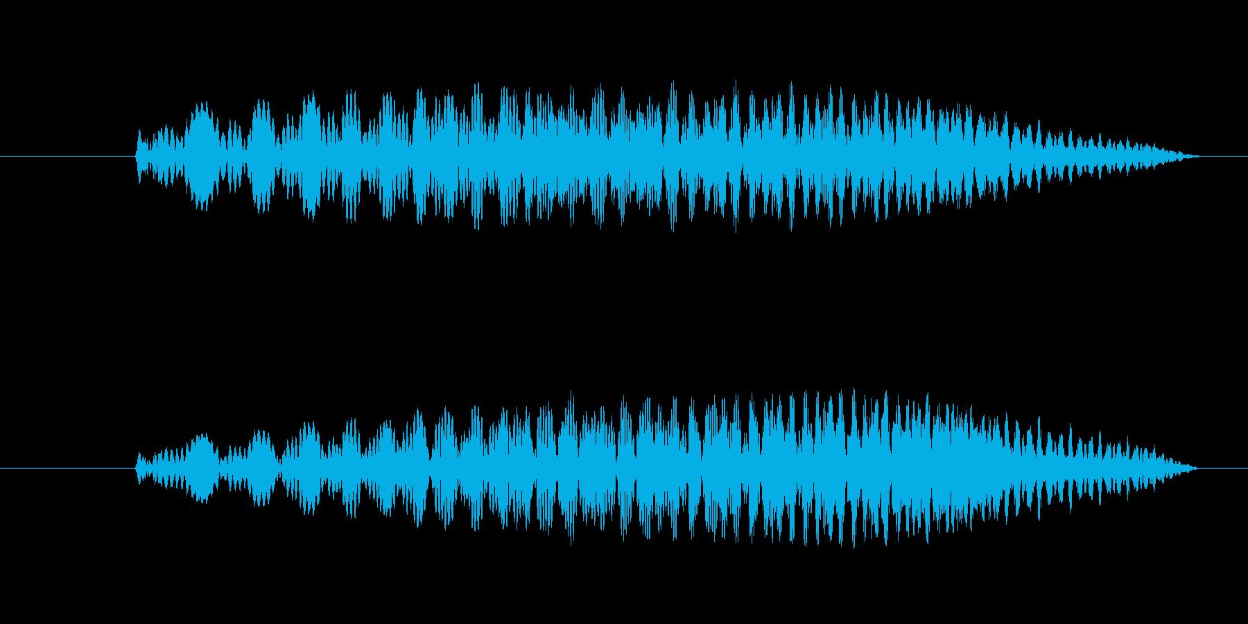 チャージするような音の再生済みの波形