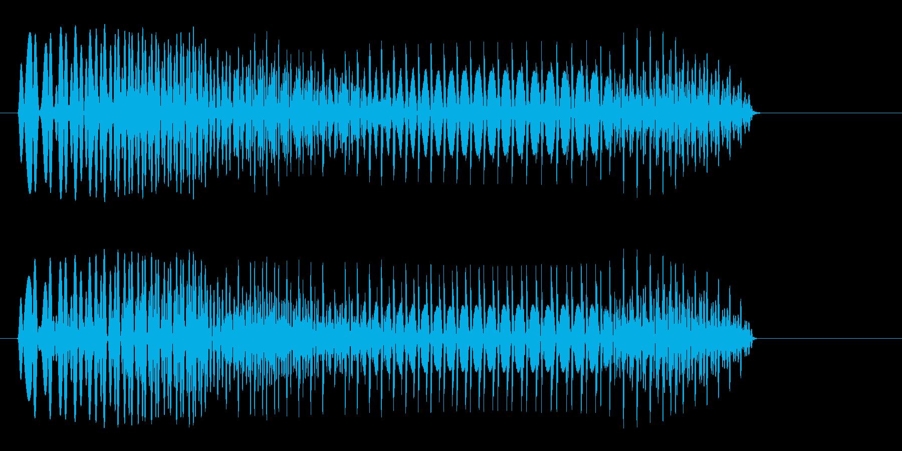 ポワァン(ファンシーな決定音)の再生済みの波形