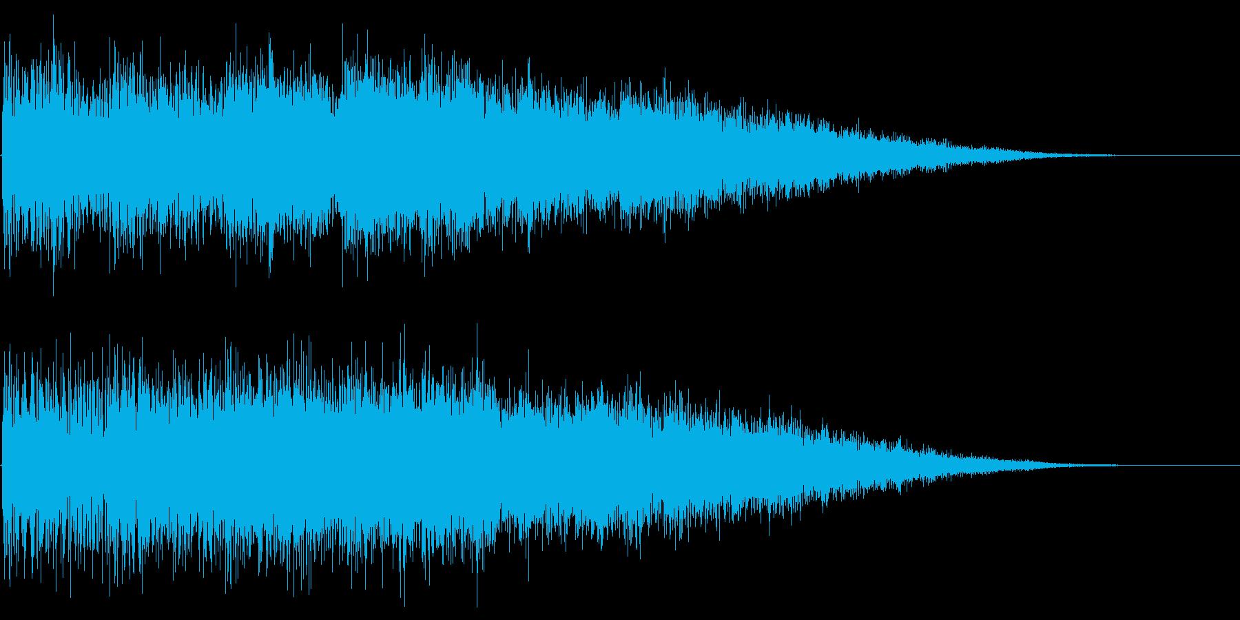 サウンドロゴ、ジングル(力強いシンセ音)の再生済みの波形