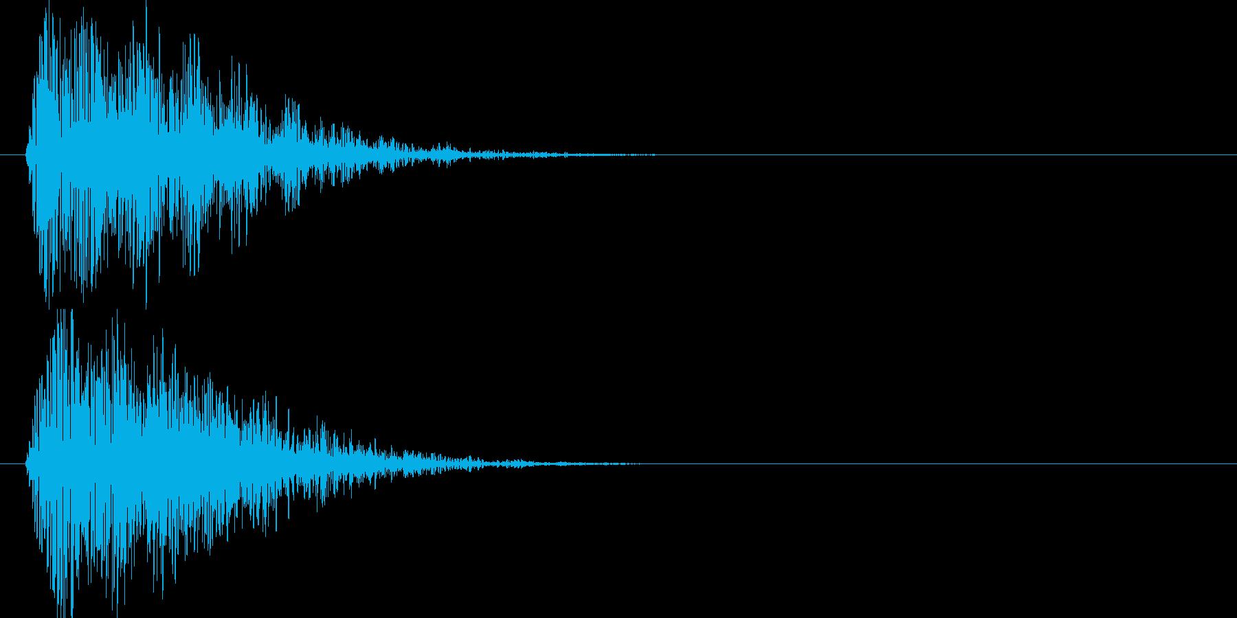 ドゥォーン(地響き)の再生済みの波形
