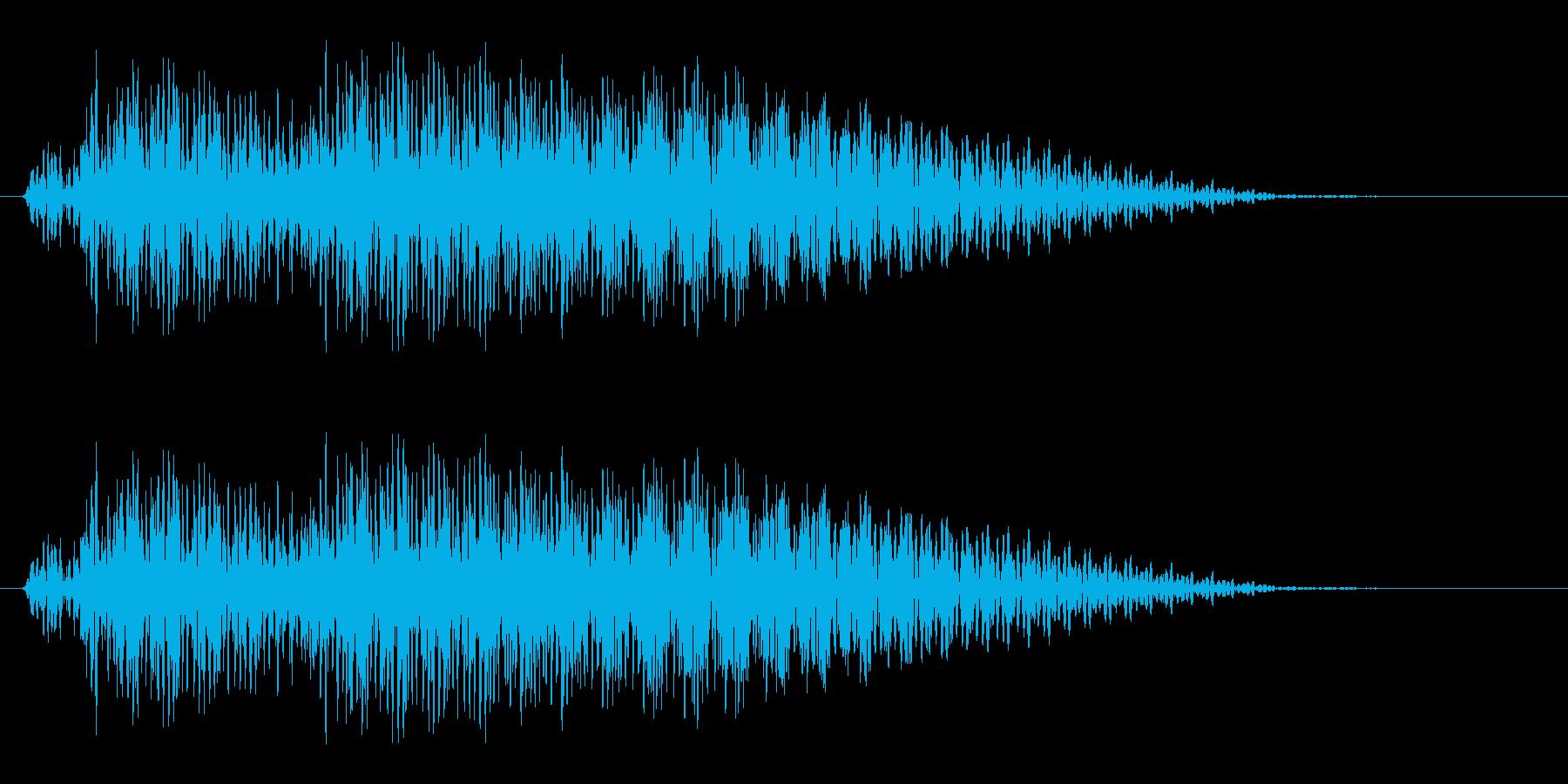 ジャジャン(注目を集めるようなギター)の再生済みの波形