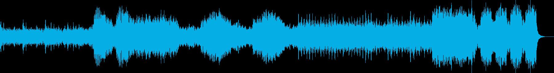 雪の日の神秘的なイメージをオーケストラでの再生済みの波形