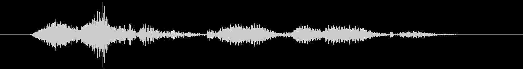 ロボット声 「ミッションコンプリート」の未再生の波形