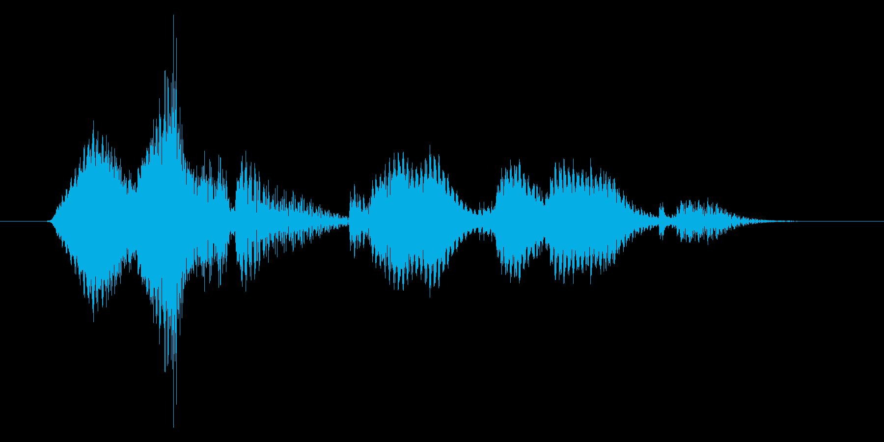 ロボット声 「ミッションコンプリート」の再生済みの波形