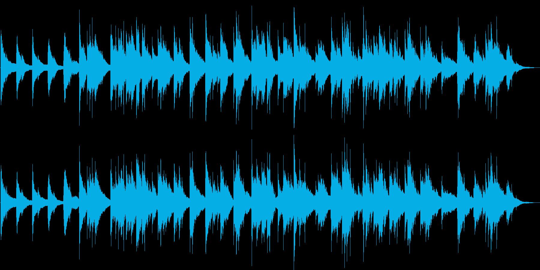 アコースティックギターのバラードの再生済みの波形