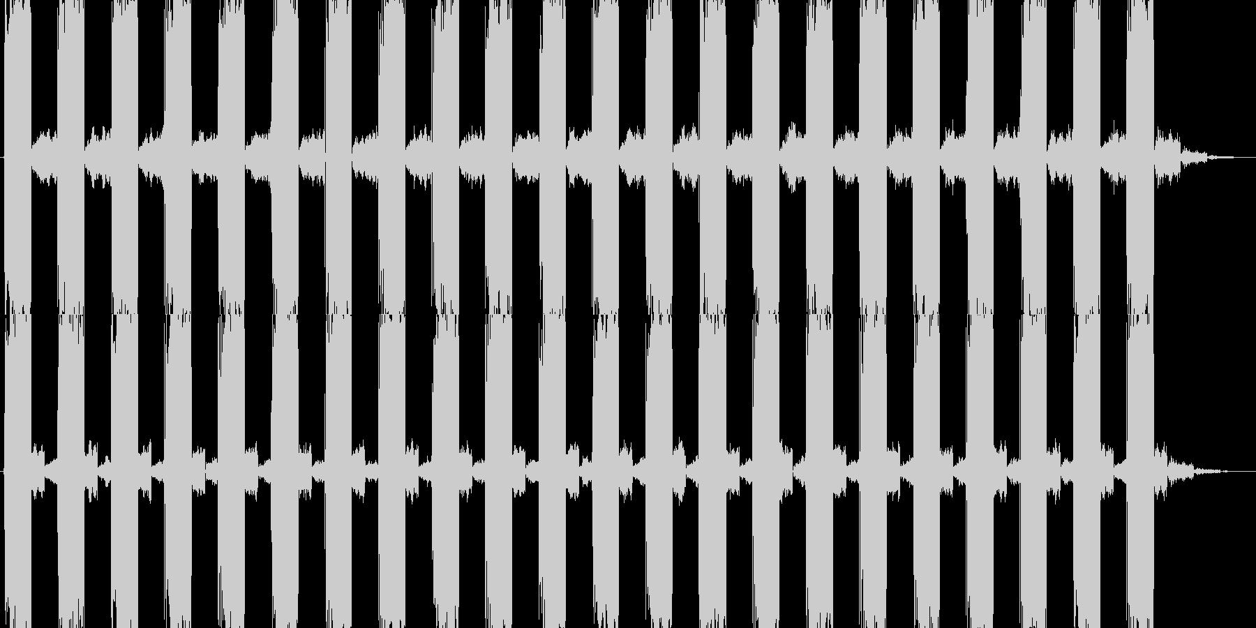 うねりのあるサイレンです。の未再生の波形