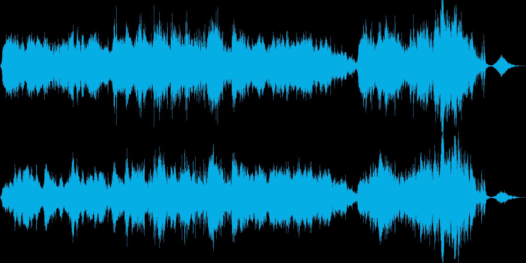 アンビエント 誕生 朝日 荘厳 静けさ…の再生済みの波形