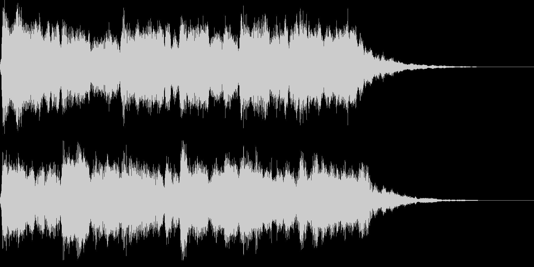 【遥かな旅】ストリングス&木管 ジングルの未再生の波形