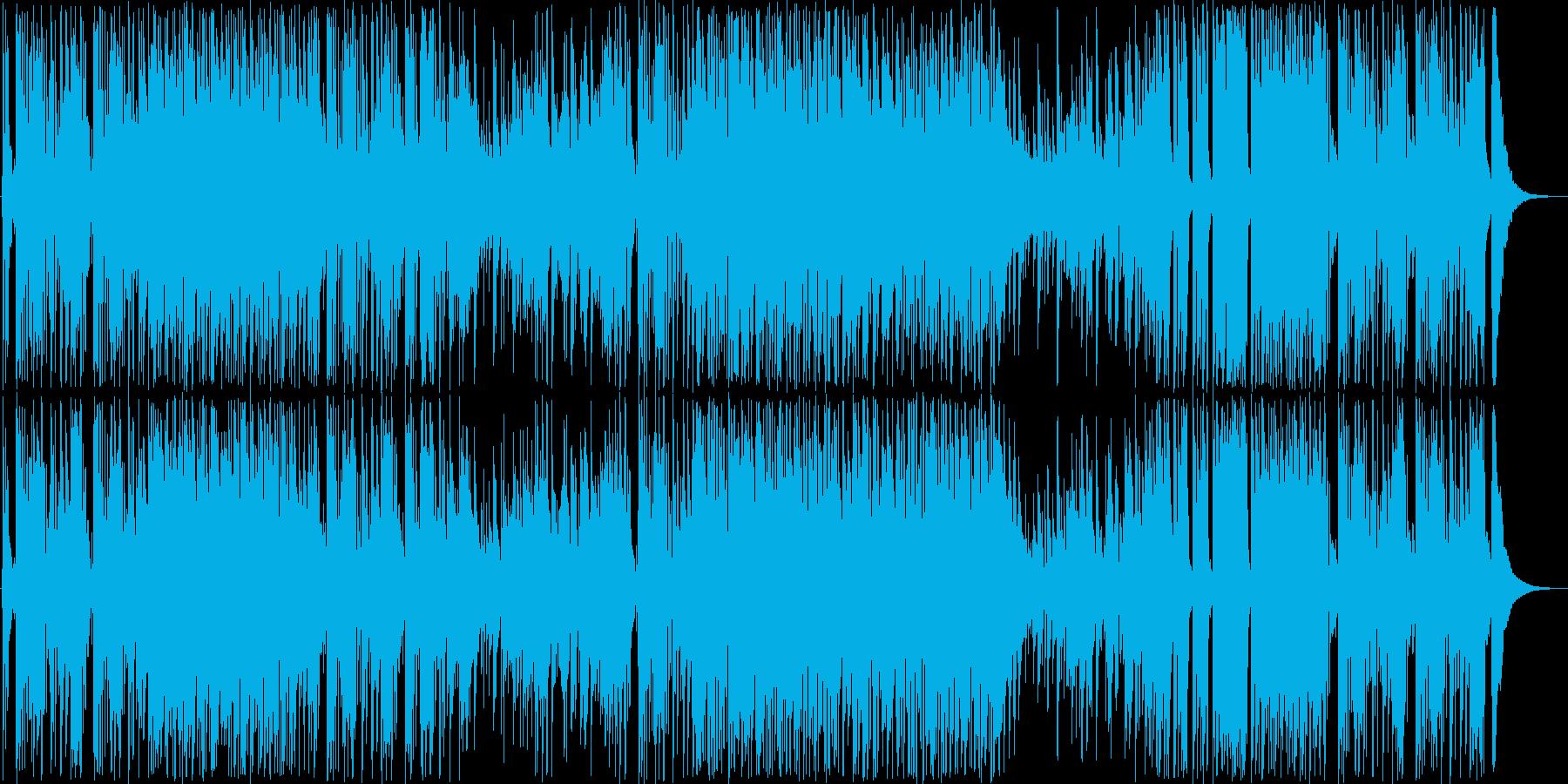 チョイ悪風なジャズテイストな曲の再生済みの波形