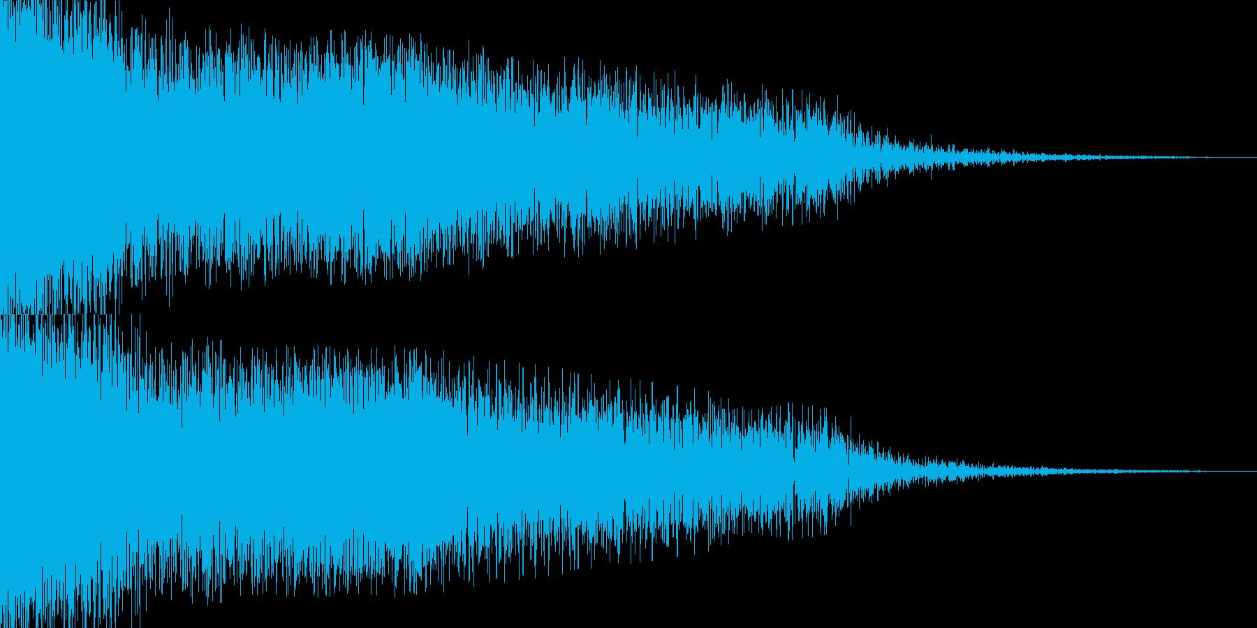 ドーンという音の後に衝撃波のようなものの再生済みの波形
