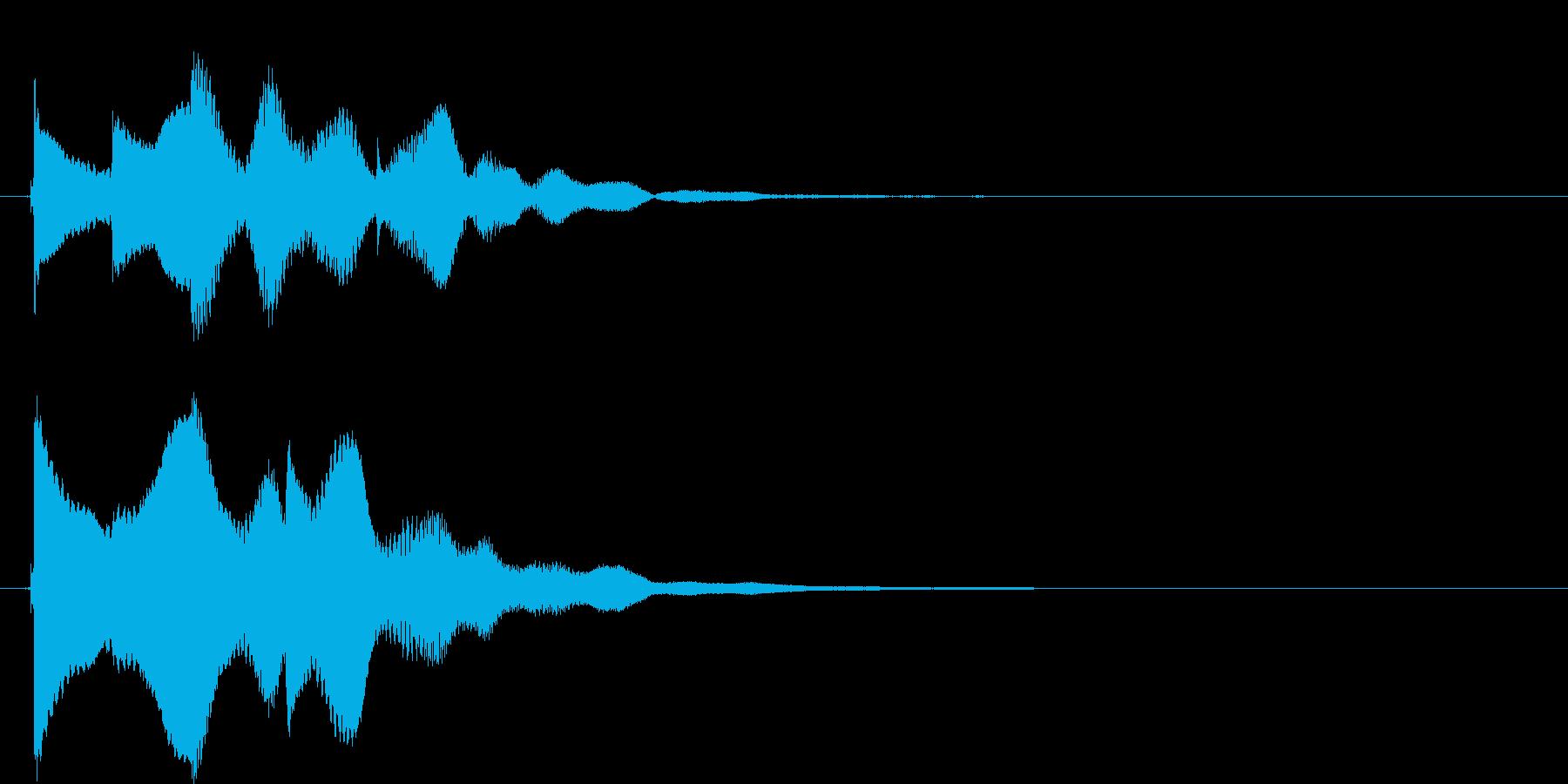 アイテムgetの再生済みの波形