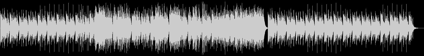 ピアノによる落ち着きのあるバラードの未再生の波形