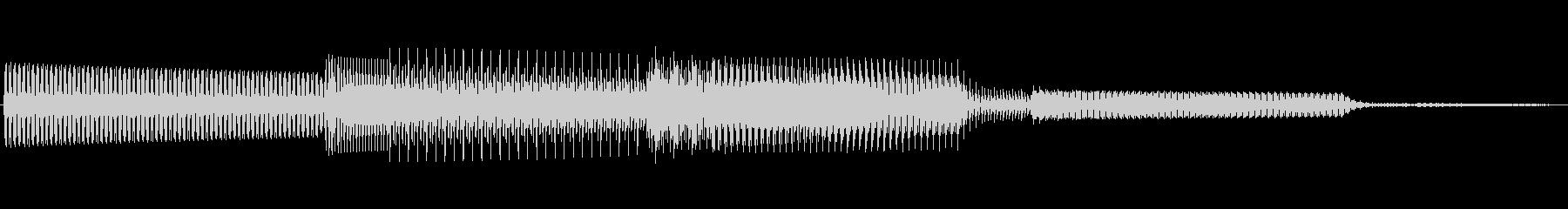 ボタン決定音システム選択タッチ登録B12の未再生の波形