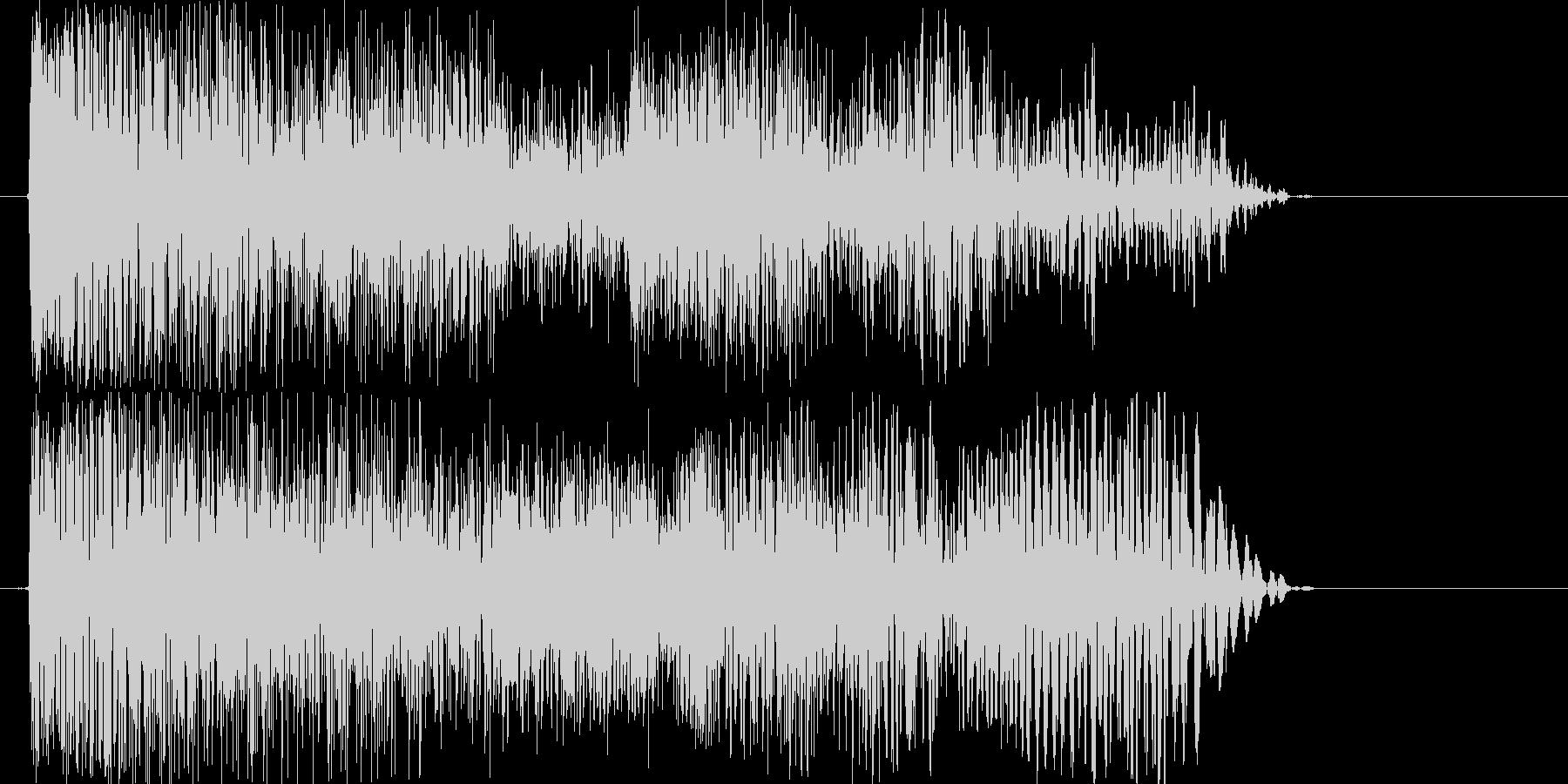 ギューーーン(パワーダウンする音)の未再生の波形