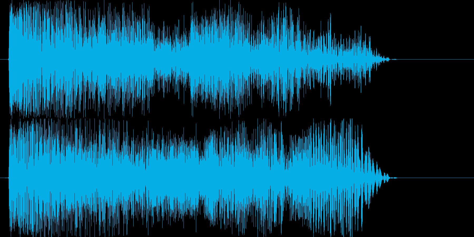 ギューーーン(パワーダウンする音)の再生済みの波形