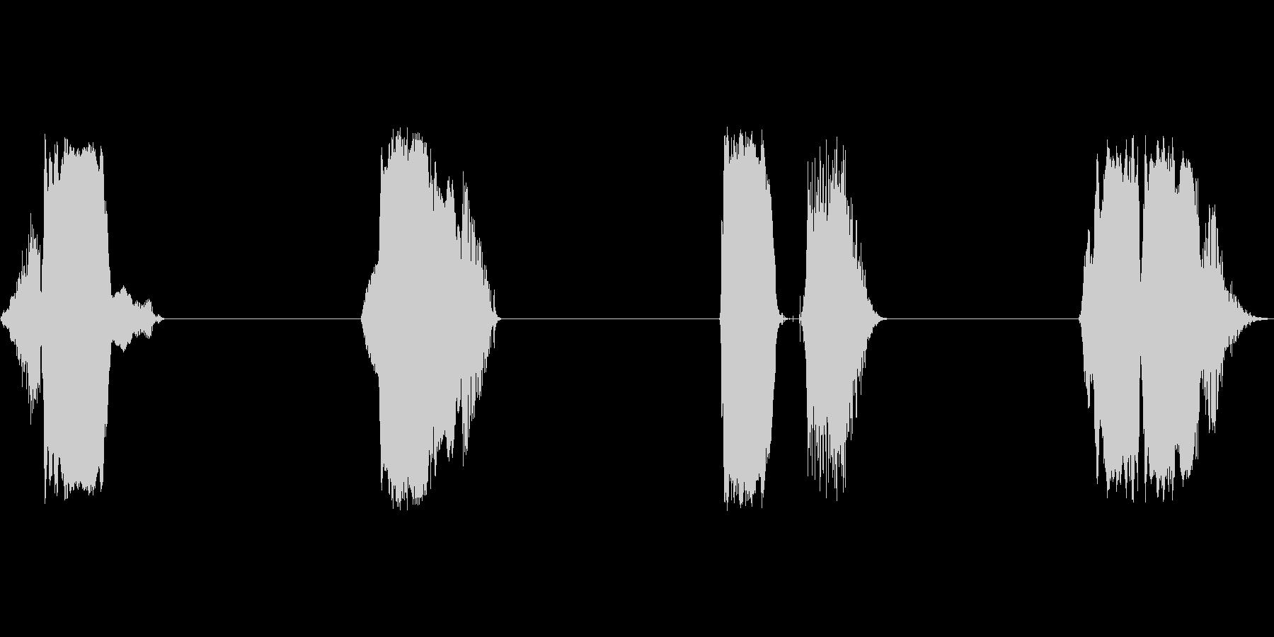 3,2,1,0の未再生の波形