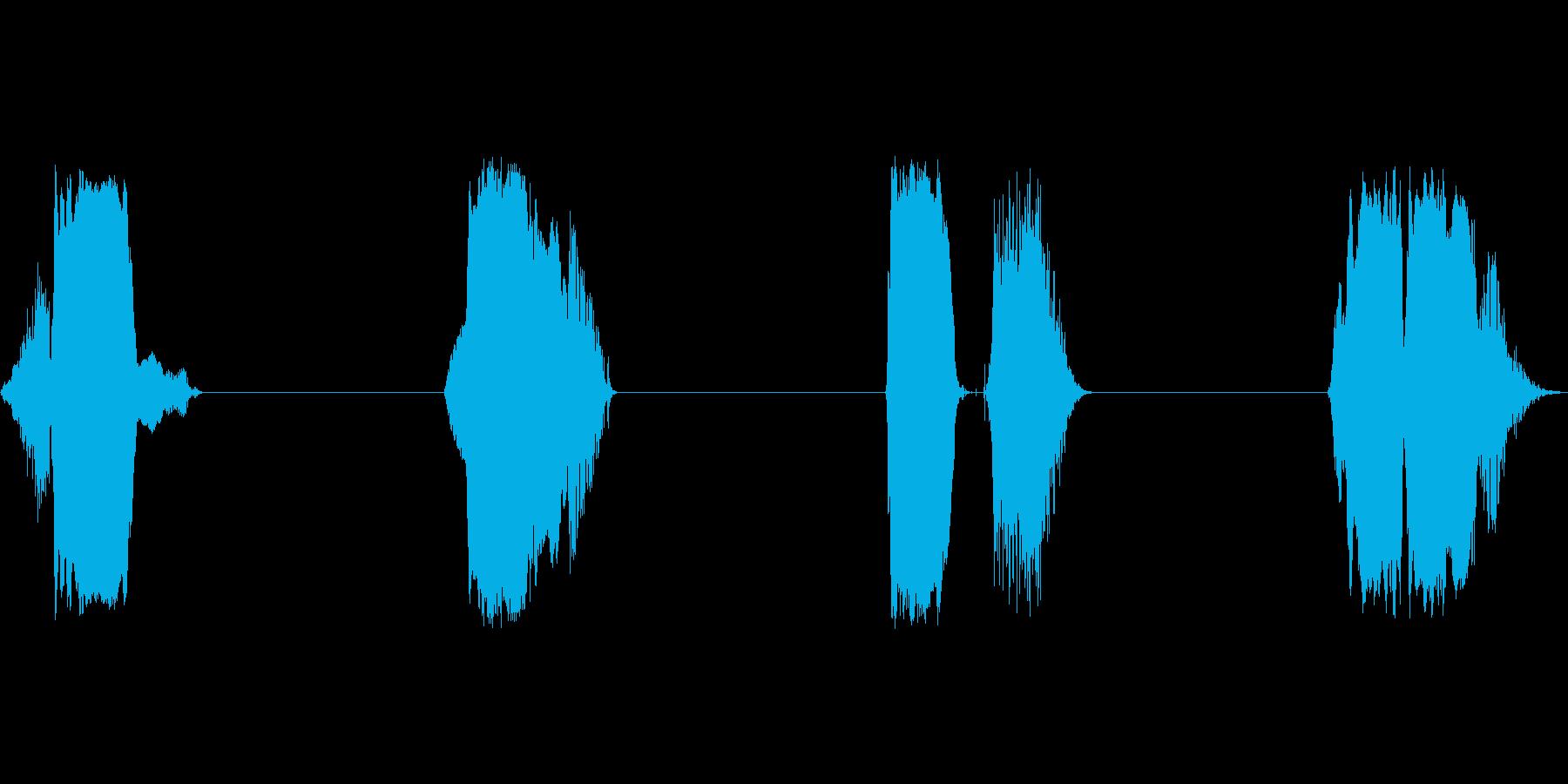 3,2,1,0の再生済みの波形
