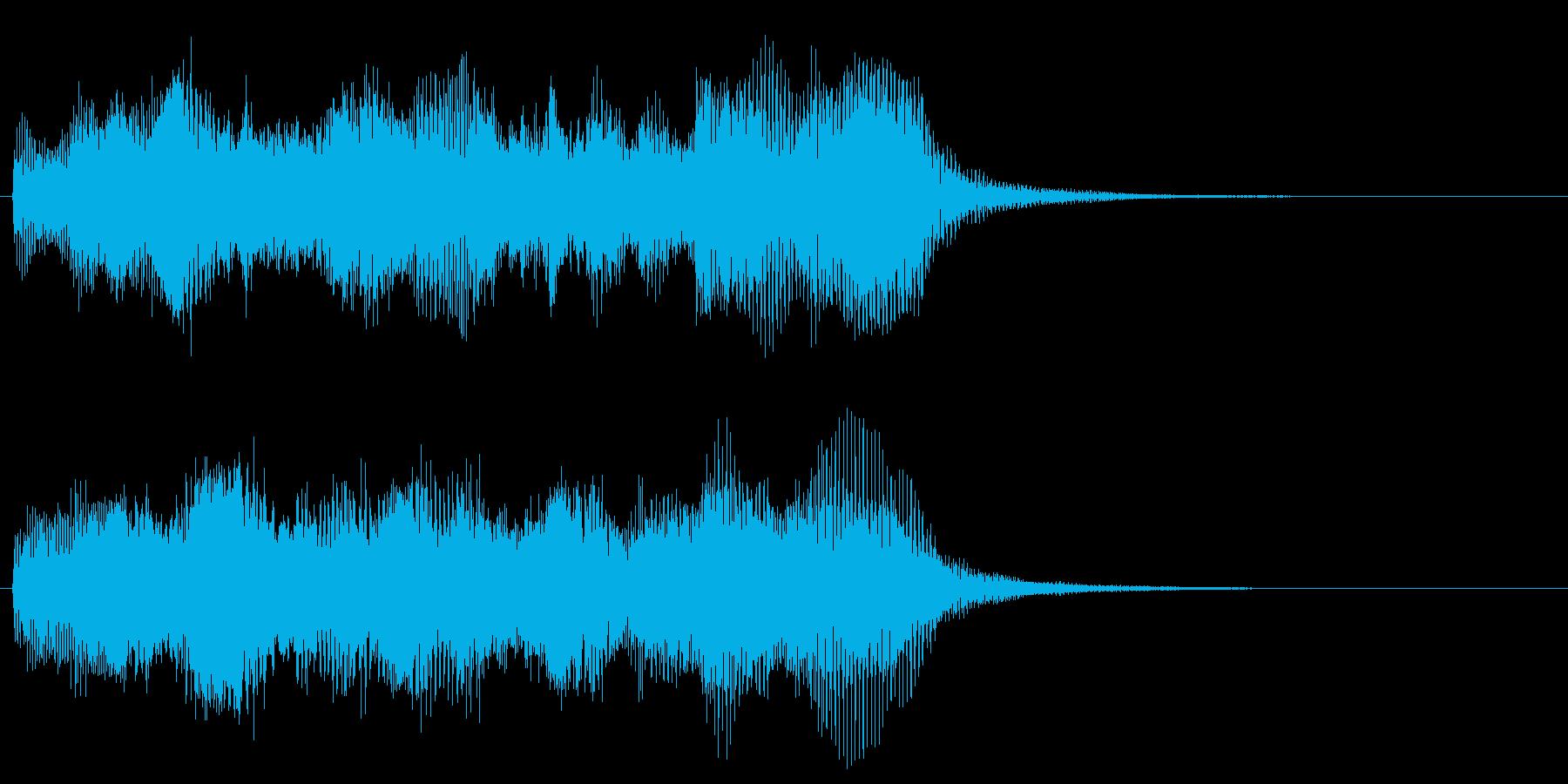 クリア ソフト版 レベルアップ 宿 達成の再生済みの波形