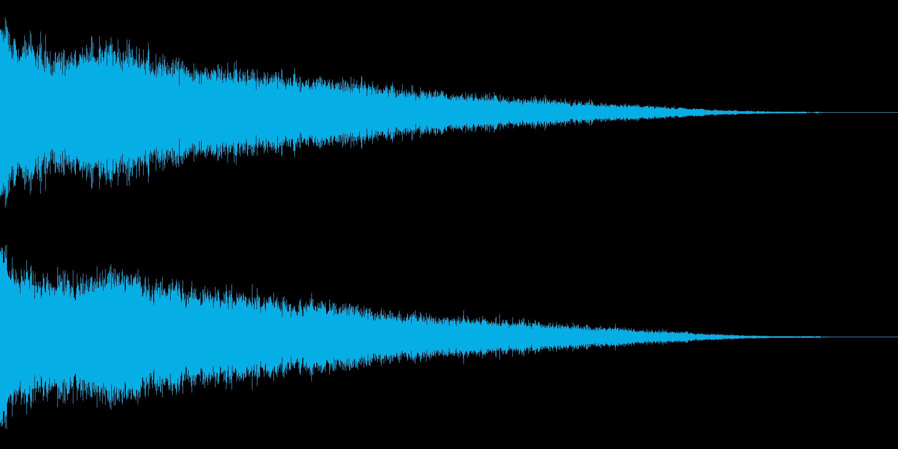 ホラー系アタック音45の再生済みの波形