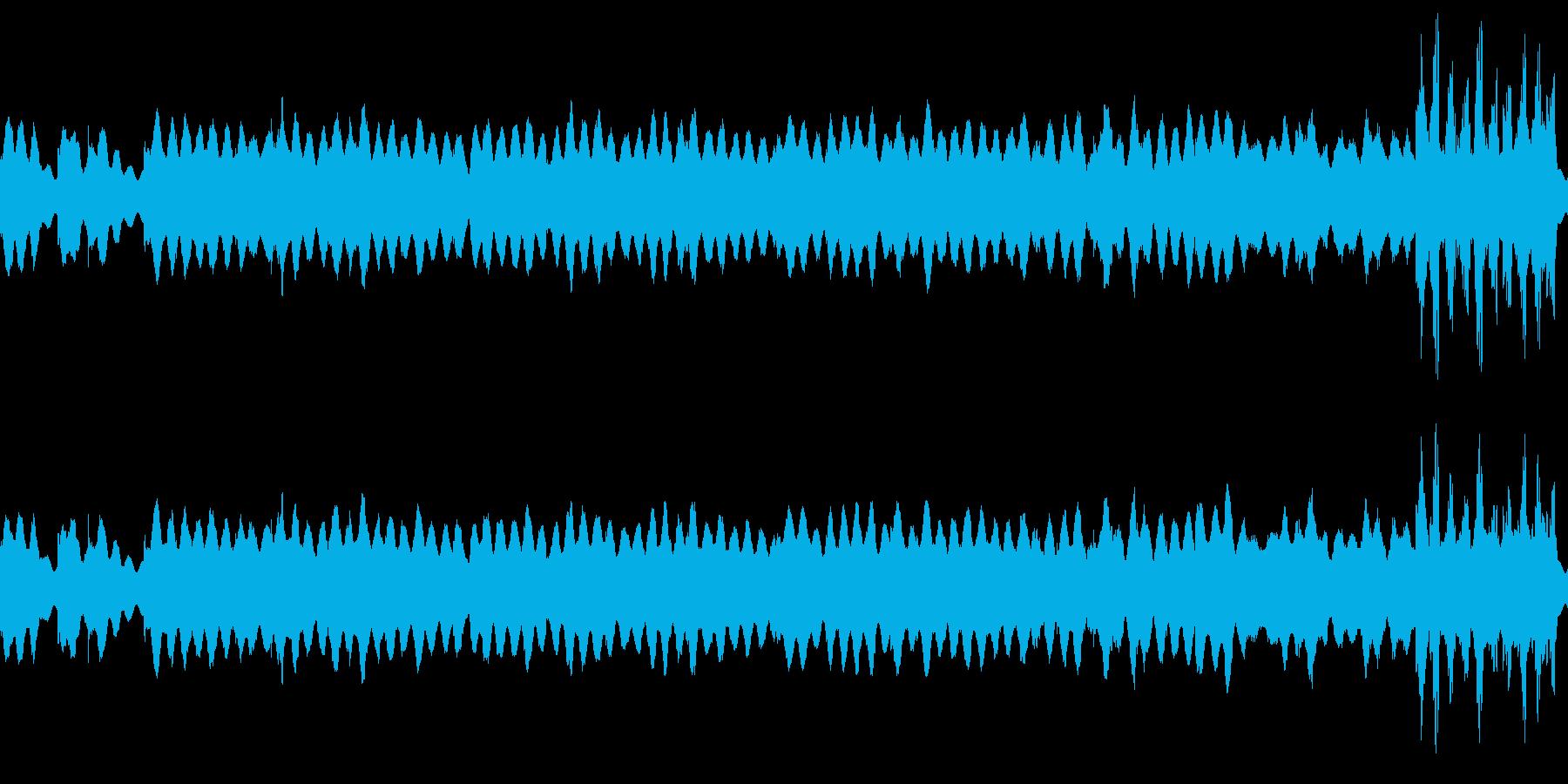 ホラーやダークなイメージですの再生済みの波形