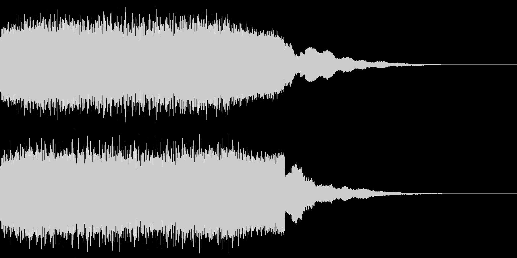 キュイン キュイーン ビーム キーン 3の未再生の波形