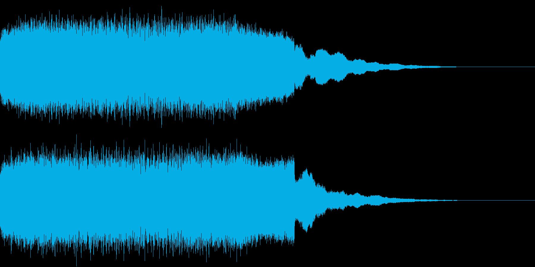 キュイン キュイーン ビーム キーン 3の再生済みの波形