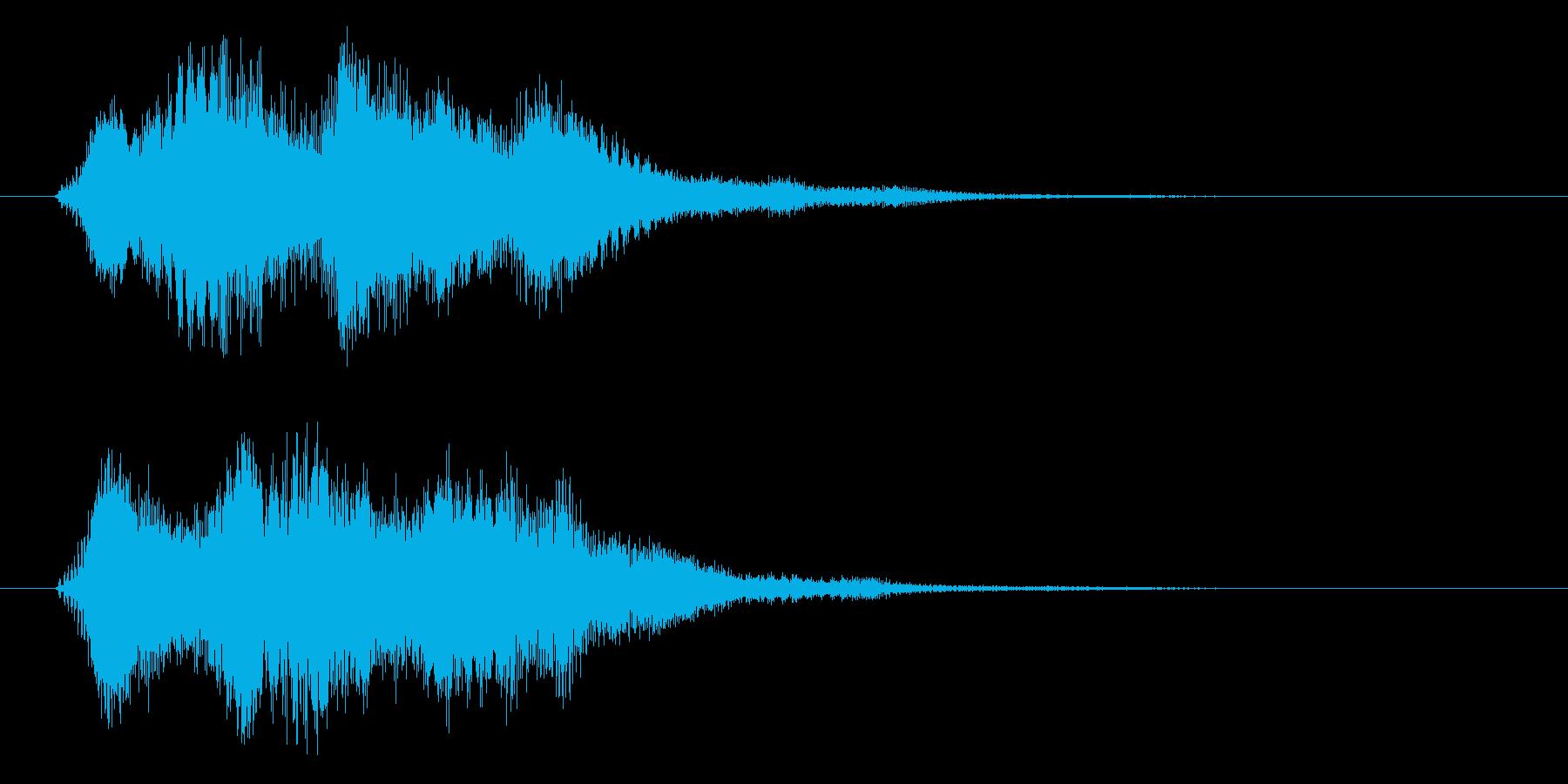 ゥワーンの再生済みの波形