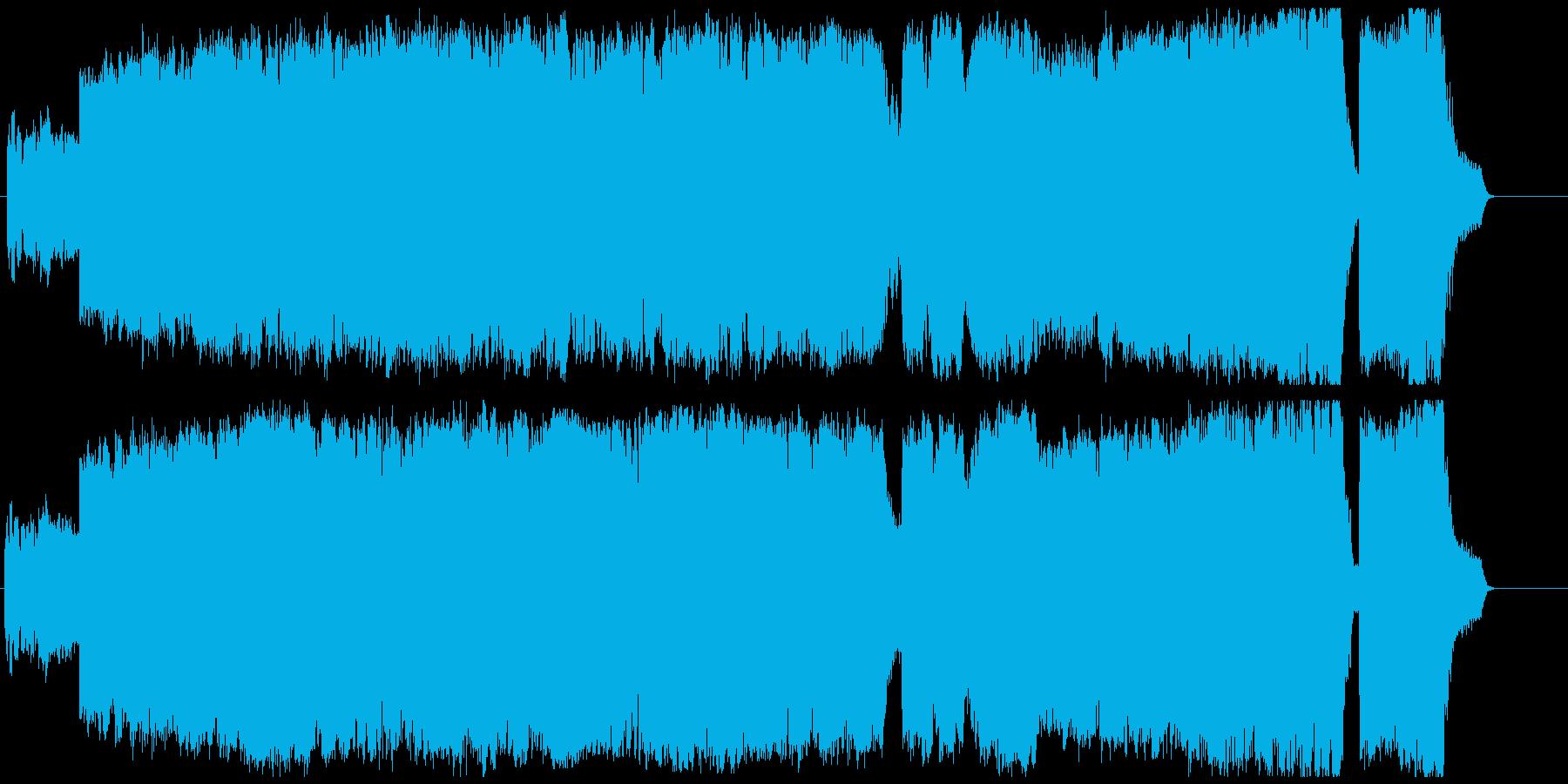 披露宴の再入場曲を想定の再生済みの波形