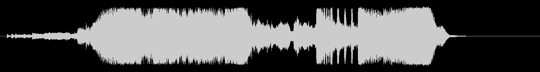 ファンタジー、オーケストラ、イントロロゴの未再生の波形